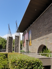 Facade of National Gallery of Victoria